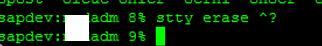 Backspace Key Doesn't Work In UNIX